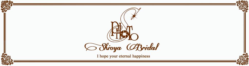 SHIOYA BRIDAL