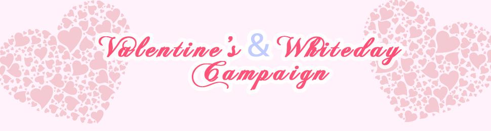 ♪バレンタイン&ホワイトデーキャンペーン 2019♪